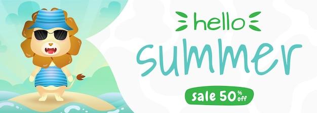 Banner de rebajas de verano con un lindo león con disfraz de verano.