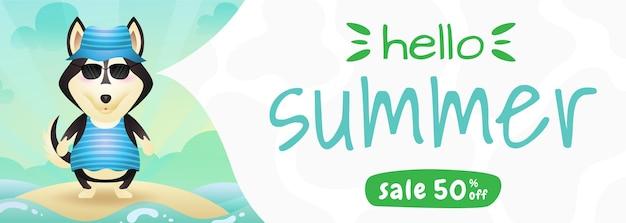 Banner de rebajas de verano con un lindo perro husky con disfraz de verano