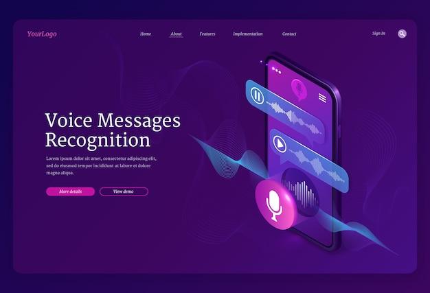 Banner de reconocimiento de mensajes de voz. aplicación móvil para grabar sonido, dictar mensajes y hablar. página de inicio con ilustración isométrica de teléfono inteligente con chat de voz y micrófono
