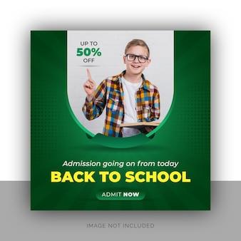 Banner de redes sociales de admisión de regreso a la escuela y diseño de plantilla de volante cuadrado