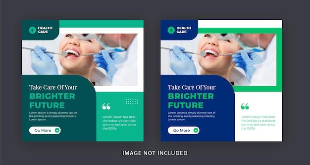 Banner de redes sociales de cuidado dental