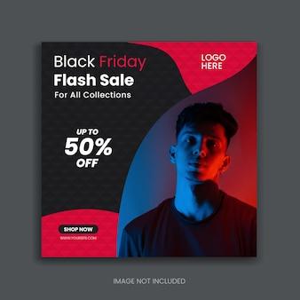 Banner de redes sociales de viernes negro o plantilla de banner de moda diseño de cartel cuadrado