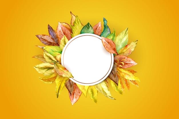 Banner redondo de hoja de acuarela marrón amarillo en estilo de corte de papel plano simple
