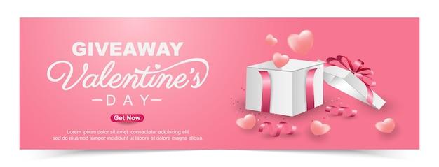Banner de regalo de san valentín con caja de regalo. promoción y plantilla de compras