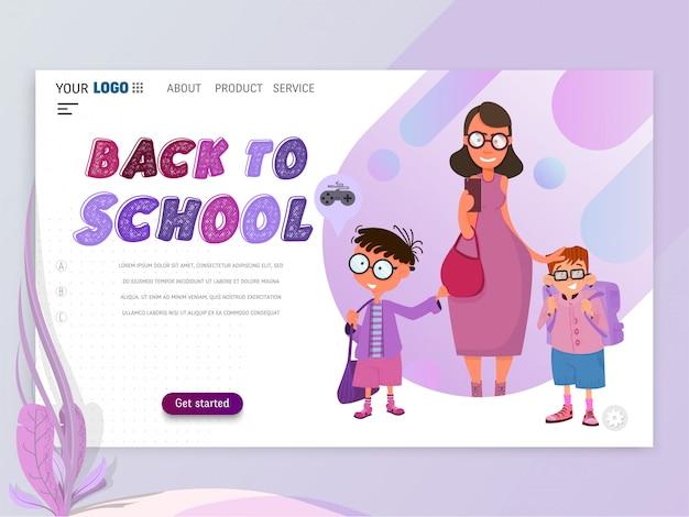 Banner de regreso a la escuela - plantilla de página de destino