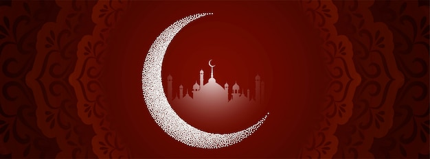 Banner religioso abstracto eid mubarak