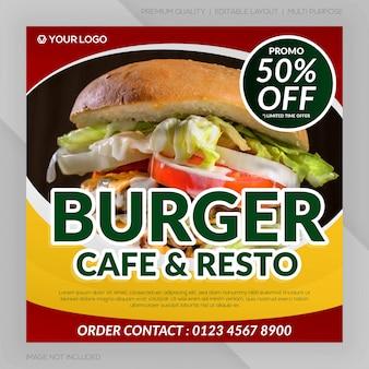 Banner de restaurante de hamburguesas