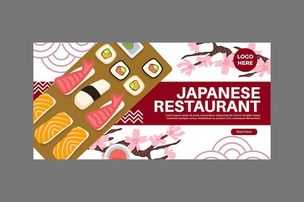 Banner de restaurante japonés