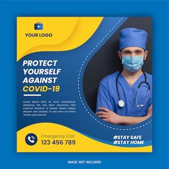 Banner de salud médica sobre coronavirus, plantilla de banner de publicación de instagram de redes sociales
