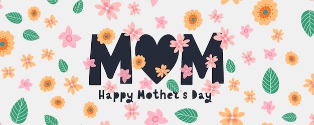 Banner de saludo de feliz día de la madre con diseño tipográfico y elementos florales.