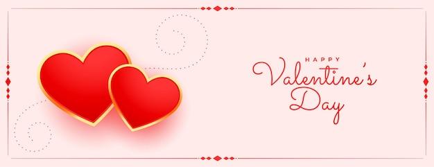 Banner de saludo de feliz día de san valentín con dos corazones