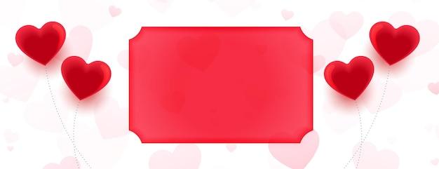 Banner de saludo de feliz día de san valentín con espacio de texto