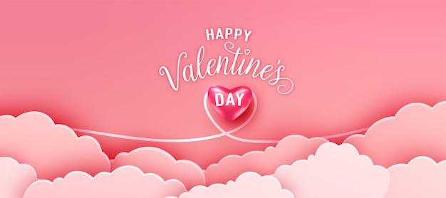 Banner de saludo de feliz día de san valentín en estilo realista de papercut. nubes de papel y corazón realista en línea de amor. signo de texto de caligrafía