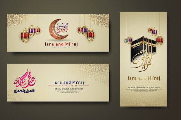 Banner de saludo islámico elegante y ornamental