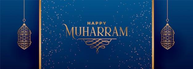 Banner de saludo islámico muharram feliz azul hermoso
