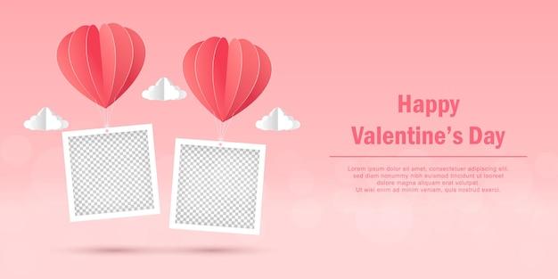 Banner de san valentín de marco de fotos en blanco con globo en forma de corazón