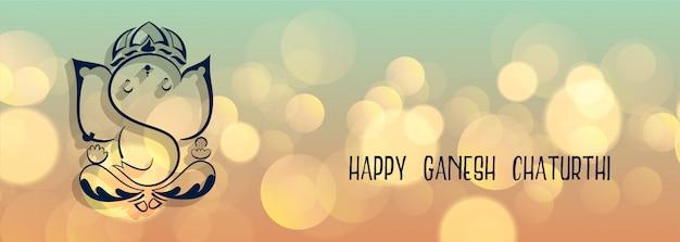 Banner de señor ganesha encantador para ganesh chaturthi