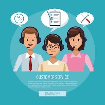Banner de servicio al cliente