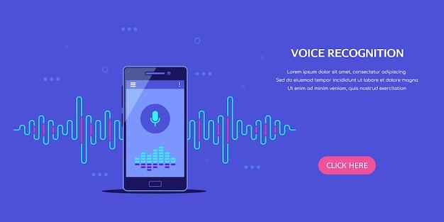 Banner del sistema de reconocimiento de voz con teléfono inteligente y onda de sonido en la ilustración de estilo plano