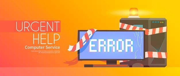 Banner sobre el tema: reparación de computadoras.