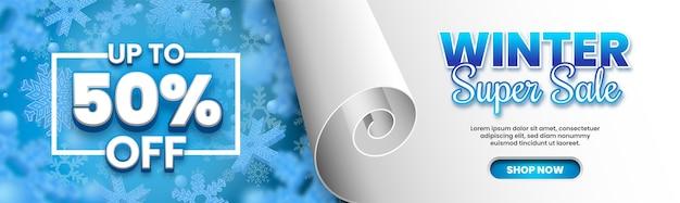 Banner de super venta de invierno