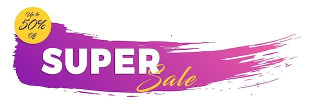 Banner de super venta