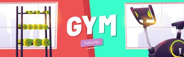 Banner de suscripción de gimnasio