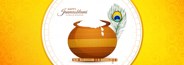 Banner de tarjeta de festival de janmashtami feliz con diseño de macetas