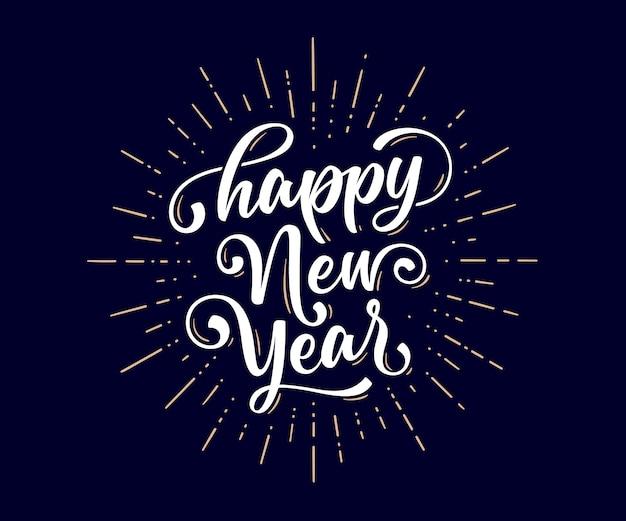 Banner con texto feliz año nuevo
