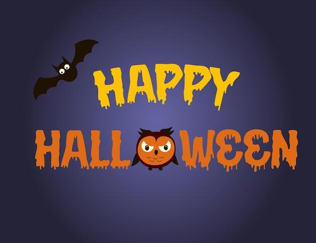 Banner de texto de feliz halloween con búho y murciélago. ilustración vectorial.