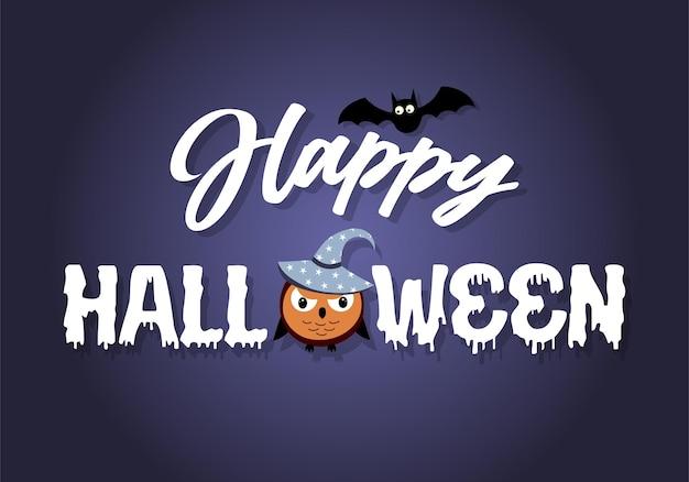 Banner de texto de feliz halloween con búho con sombrero y murciélago. ilustración vectorial.