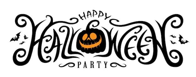 Banner de texto feliz halloween