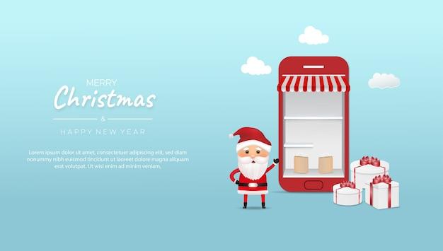 Banner de tienda online de servicio móvil con personaje de santa y caja de regalo