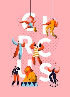 Banner de tipografía de personaje de payaso de carnaval de circo.