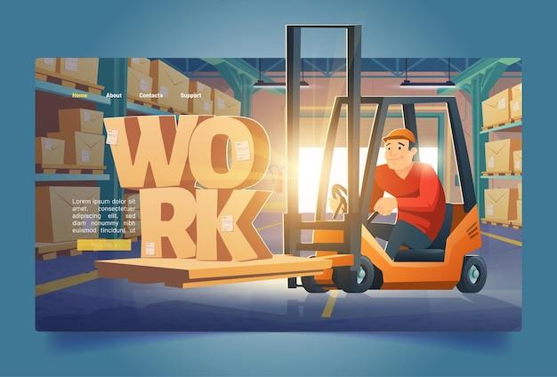 Banner de trabajo de almacén con hombre en carretilla elevadora