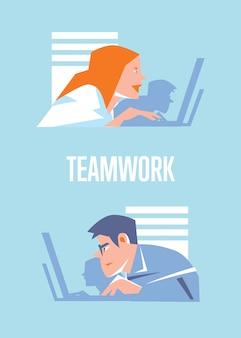 Banner de trabajo en equipo con empresarios