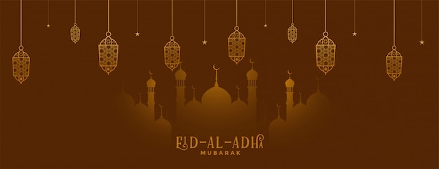 Banner tradicional del festival eid al adha mubarak