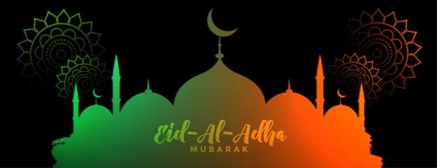 Banner tradicional del festival eid al adha