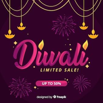 Banner de vacaciones de diwali de venta limitada