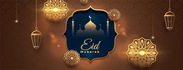 Banner de vacaciones de eid mubarak realista con decoración islámica