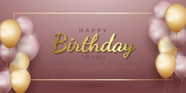 Banner de vacaciones de feliz cumpleaños con marco dorado brillante con globos realistas y confeti cayendo
