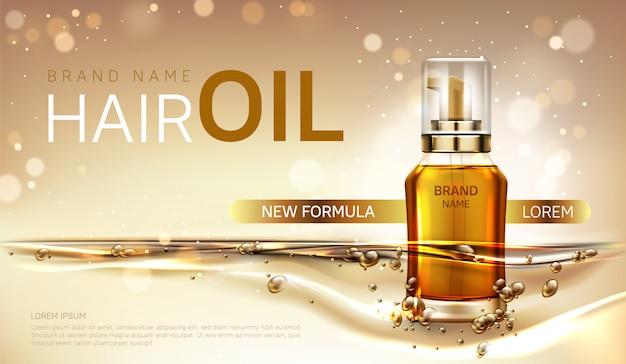 Banner de vector de anuncio de botella de cosméticos de aceite de cabello