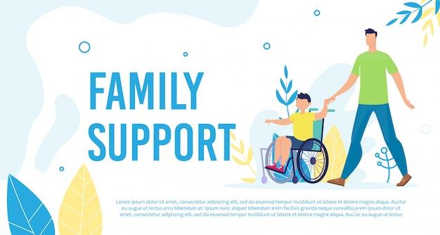 Banner de vector de apoyo y cuidado familiar para niños discapacitados