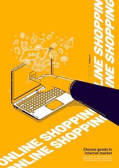 Banner de vector de compras en línea una compra
