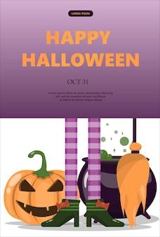 Banner de vector para diseño de plantilla de dibujos animados de halloween para invitaciones de fiesta de ventas de anuncios