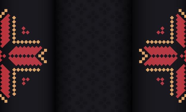 Banner de vector negro con adornos eslovenos y lugar para su logotipo y texto. plantilla para diseño de impresión de postal con adornos de lujo.