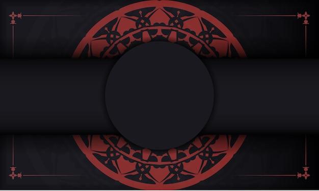 Banner de vector negro con adornos y lugar para su logotipo y texto. plantilla de fondo de diseño imprimible con adornos vintage.