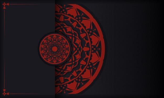 Banner de vector negro con adornos y lugar para su texto y logotipo. plantilla para el fondo de diseño de impresión con patrones vintage.