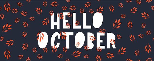 Banner de vector de venta de texto de letras de octubre con coloridas hojas de otoño