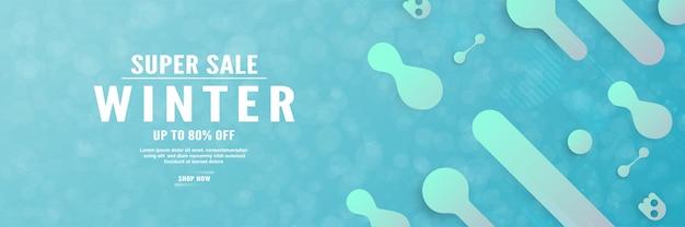 Banner de venta abstracta para la temporada de invierno.
